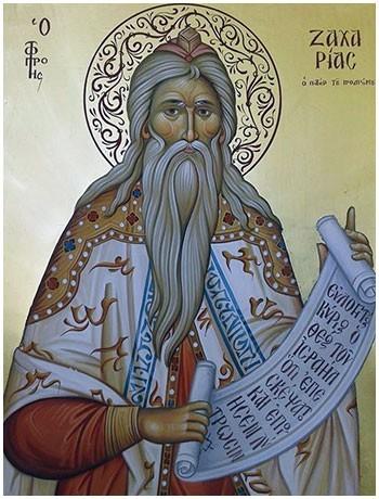 Προφήτης Ζαχαρίας, o κήρυκας της ελπίδας