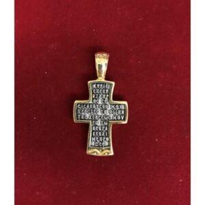 Ασημένιος σταυρός 9259-X