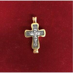 Ασημένιος σταυρός 9271-X