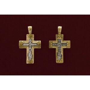 Ασημένιος σταυρός 9250-X