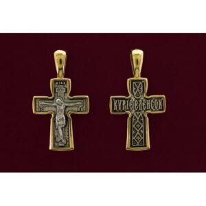Ασημένιος σταυρός 9270-X
