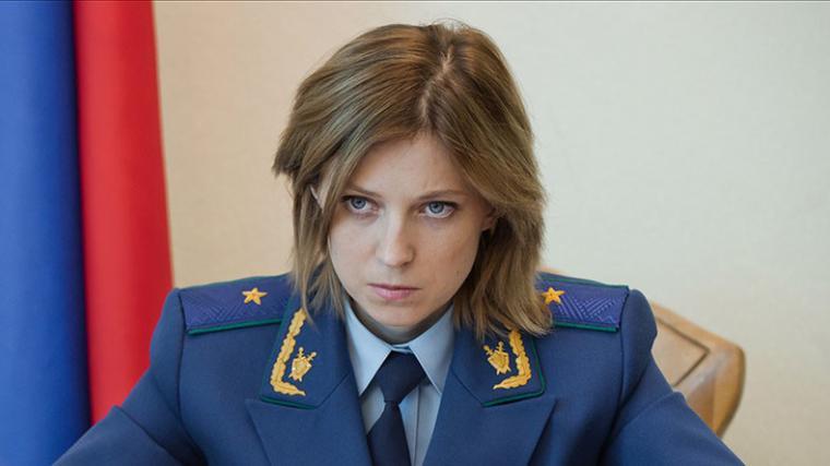 """Ρωσική """"ρουκέτα"""" κατά Τουρκίας: """"Πως θα σας φαινόταν αν χάνατε την Κωνσταντινούπολη;"""""""
