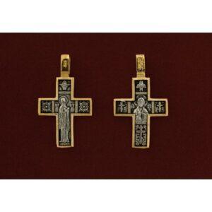 Ασημένιος σταυρός 9277-X