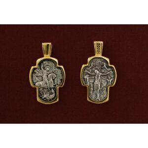 Σταυρός με Άγιο Γεώργιο 9313-Χ
