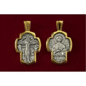 Σταυρός με Άγιο Παντελεήμων 9317-Χ