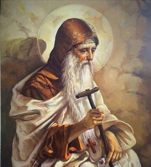 """""""ἀγαπήσεις τόν πλησίον σου ὡς σεαυτόν"""" Ματθ. κβ΄ : 39"""