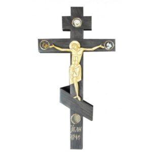Αγιορείτικος Ξύλινος Σταυρός (για τοίχο)