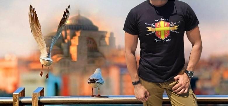 Read more about the article Επιστροφή στην Αγιά Σοφιά, φέροντες τα λάβαρα του Γένους