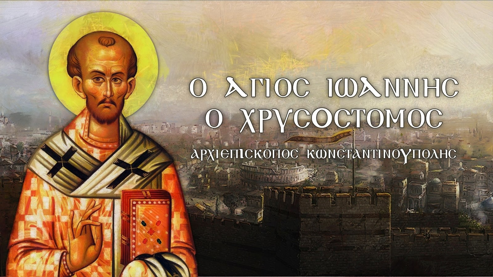 Read more about the article Ο άρτος που έγινε πέτρα! – Θαυμαστό γεγονός